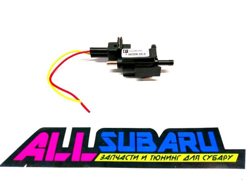 Соленоид трехпортовый Subaru