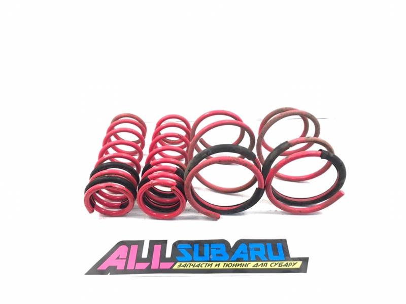 Пружины амортизатора комплект Subaru Legacy BL 2003 (б/у)