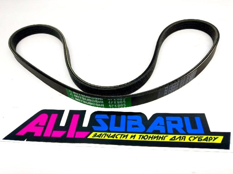 Ремень кондиционера Subaru Legacy BD 1993
