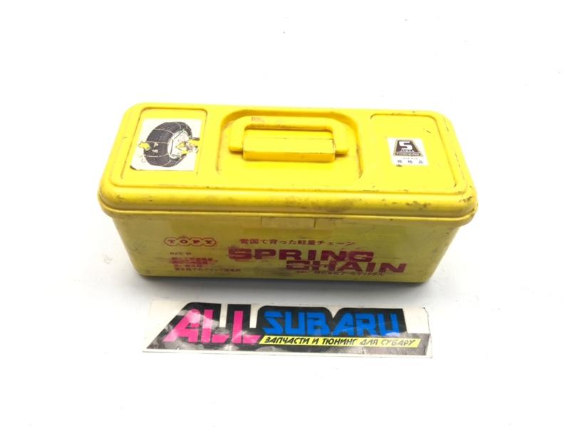 Колёсные цепи Subaru (б/у)