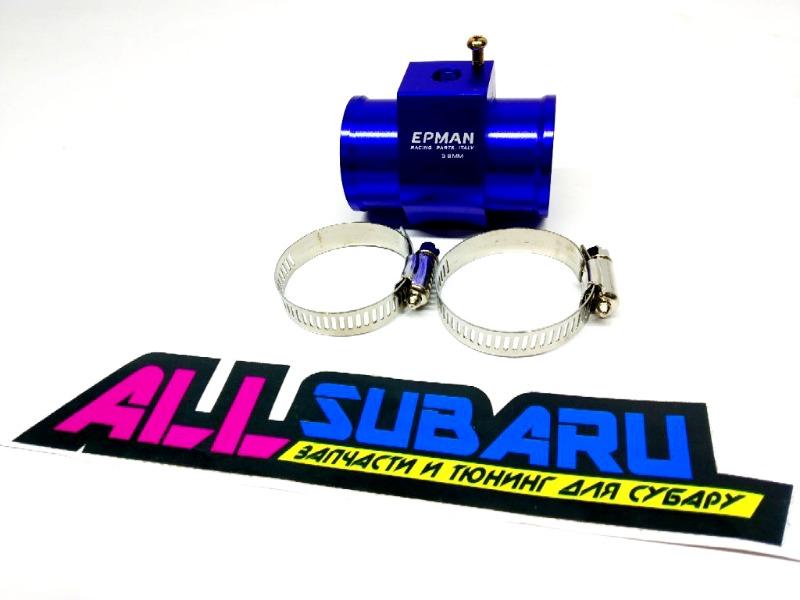 Проставка под датчик температуры воды Новое Subaru