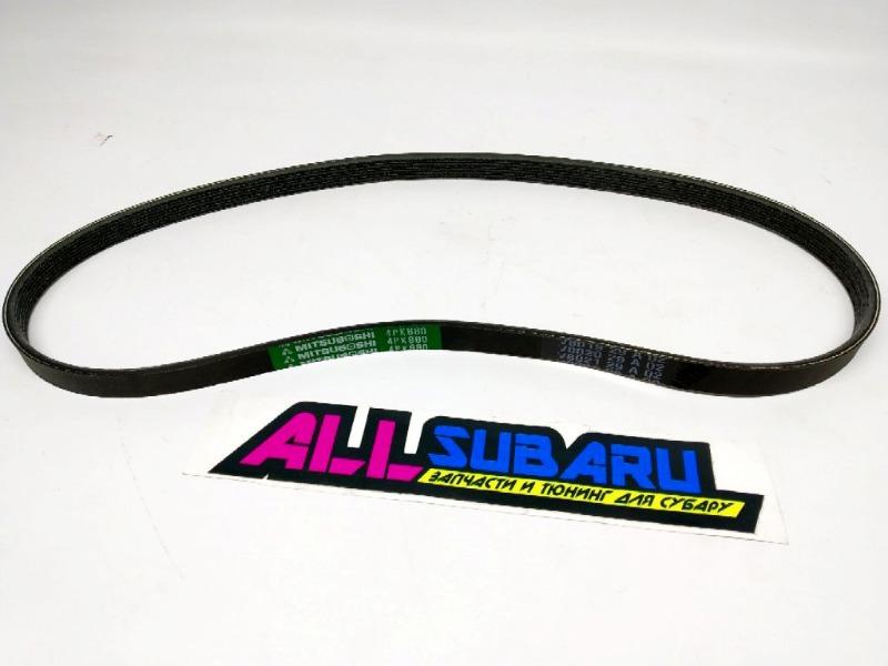 Ремень генератора Subaru