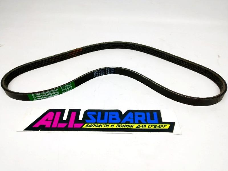 Ремень кондиционера Subaru