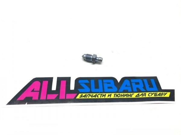 Штуцер прокачки тормозной системы Subaru Impreza Wrx Sti GD 2000
