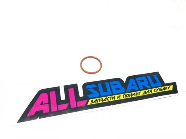 Прокладка сливной пробки кпп Subaru Impreza Wrx GE EJ20X 2007
