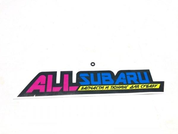 Кольцо гур трубки высокого давления Subaru Impreza GC 1992