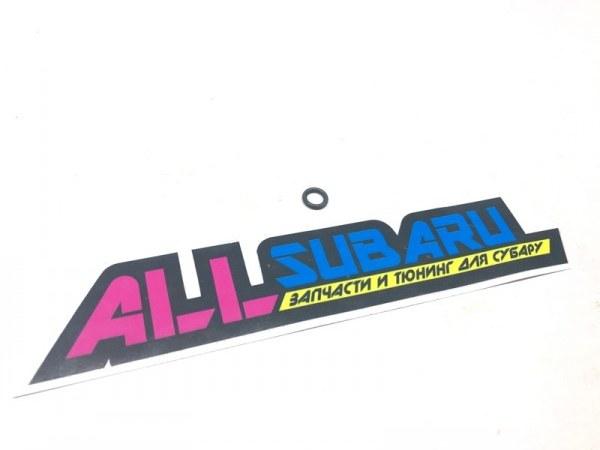 Кольцо уплотнительное кондиционера Subaru Impreza Wrx Sti GR 2005