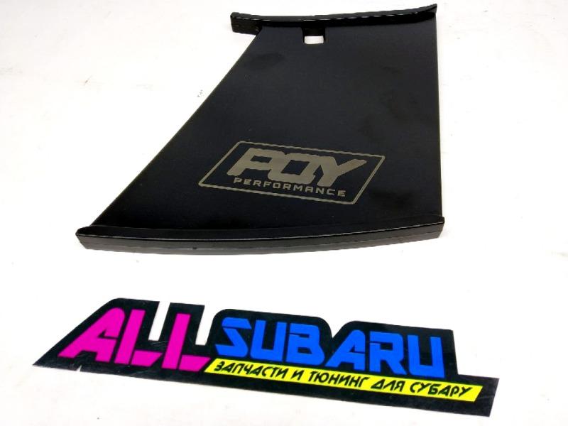 Направляющая спойлера Subaru Impreza Wrx Sti GD 2000