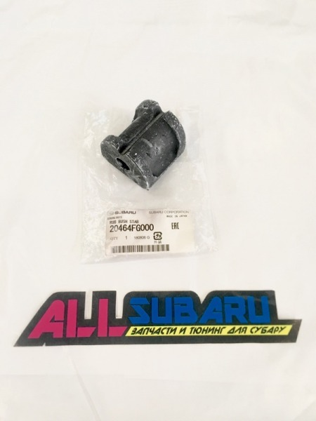 Втулка стабилизатора зад Subaru Impreza Wrx GH