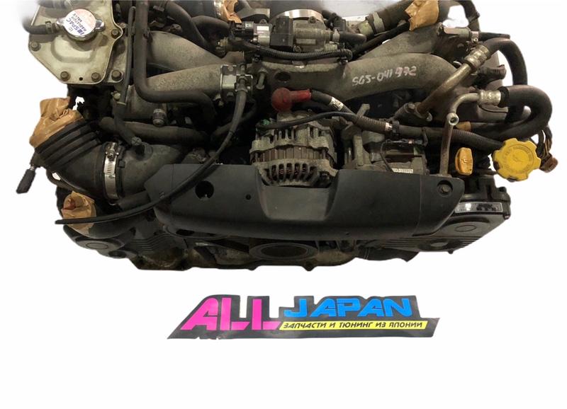 Двигатель Subaru Forester SG5 EJ205 2003 (б/у)