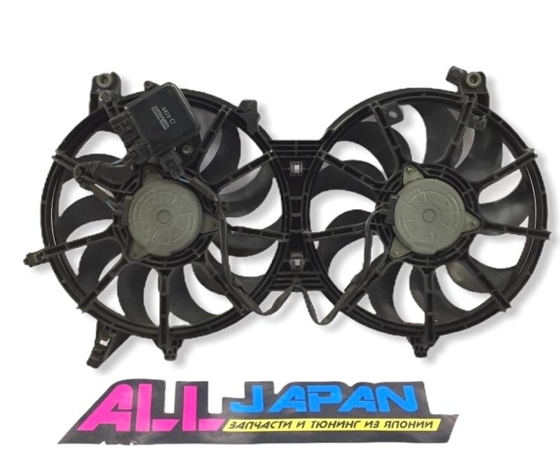 Вентилятор охлаждения двигателя Nissan Skyline PV36 2006 передний (б/у)