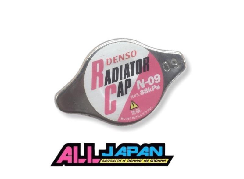 Крышка радиатора (б/у)