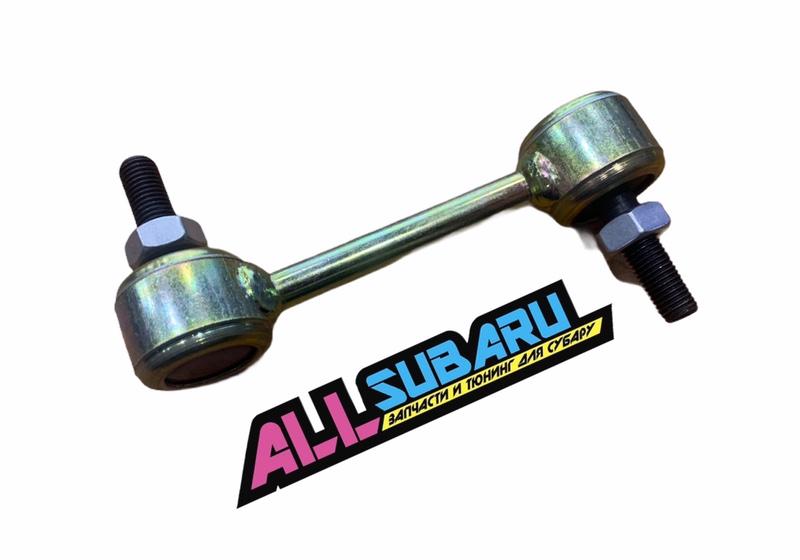 Стойка стабилизатора Subaru Impreza Wrx Sti GDB задняя