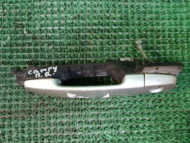 Ручка двери внешняя Toyota Camry XV30 2001 передняя правая (б/у)