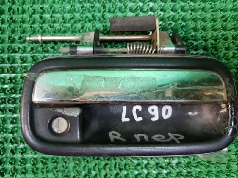 Ручка двери внешняя Toyota Land Cruiser 90 передняя правая (б/у)