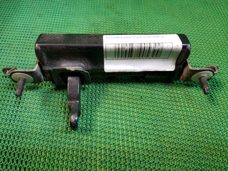 Ручка багажника Toyota Ipsum SXM10 3SFE 1996 (б/у)