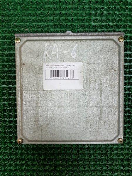 Блок управления Honda Odyssey RA6 F23A 1999 (б/у)