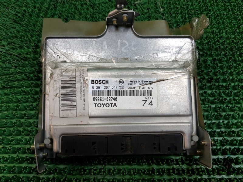 Блок управления двигателя Toyota Corolla 9 E120 4ZZFE 2000 (б/у)