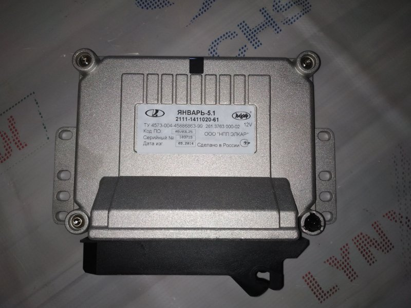 Блок управления двигателя Ваз 2108 8 КЛ.