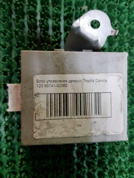 Блок управления Toyota Corolla 9 E120 4ZZFE 2000 (б/у)