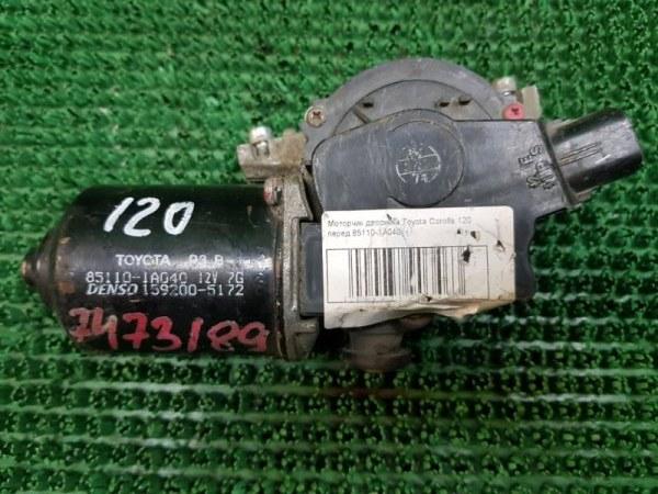 Мотор дворников Toyota Corolla 9 E120 4ZZFE 2000 (б/у)