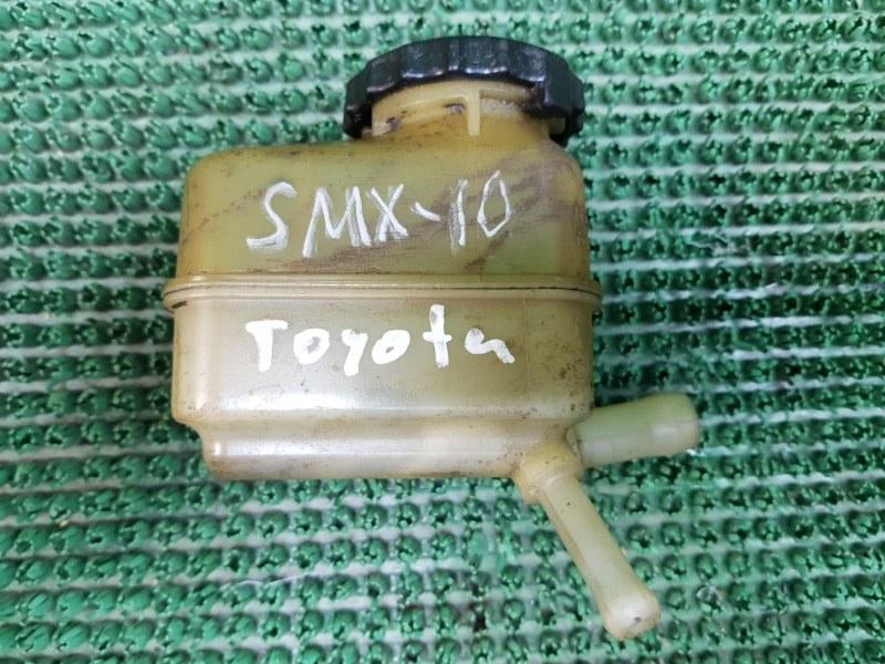 Бачок гур Toyota Ipsum SXM10 3SFE 1996 (б/у)