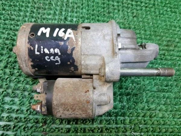 Стартер Suzuki Liana ER M16A 2001 (б/у)