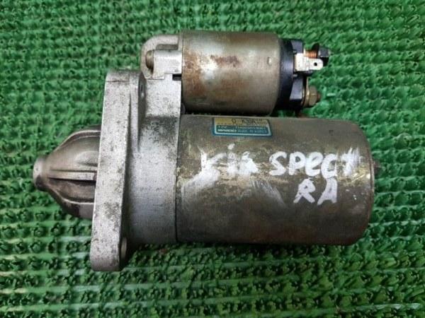 Стартер Kia Spectra S6D 2004 (б/у)