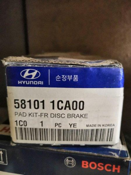 Колодки тормозные дисковые передние, комплект Hyundai Getz