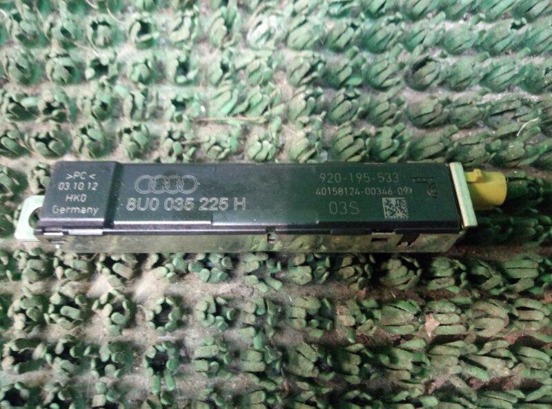 Антенна Audi Q3 Quattro 8UB CCZC 2011 (б/у)