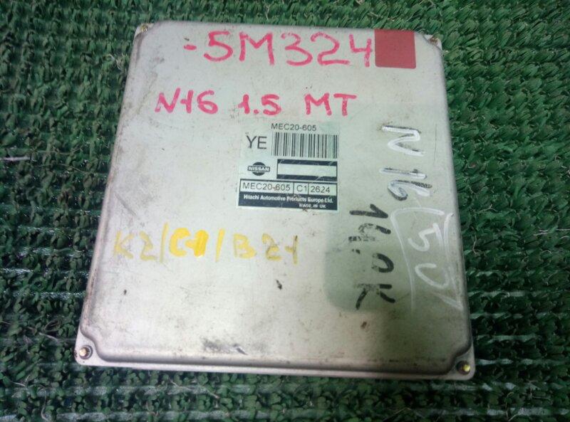 Блок управления двигателя Nissan Almera N16 N16 QG15DE 2000 (б/у)