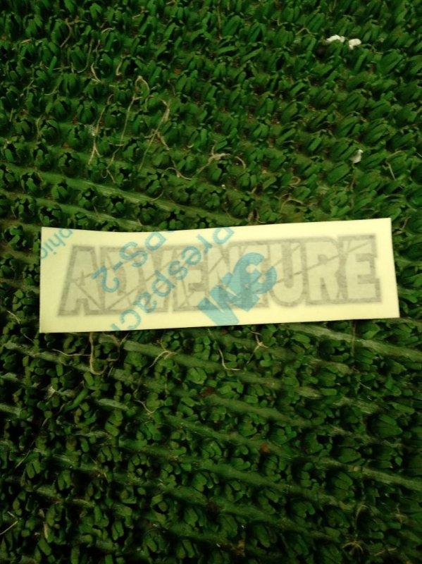 Декоротивная накладка Skoda Yeti 2010 передняя правая
