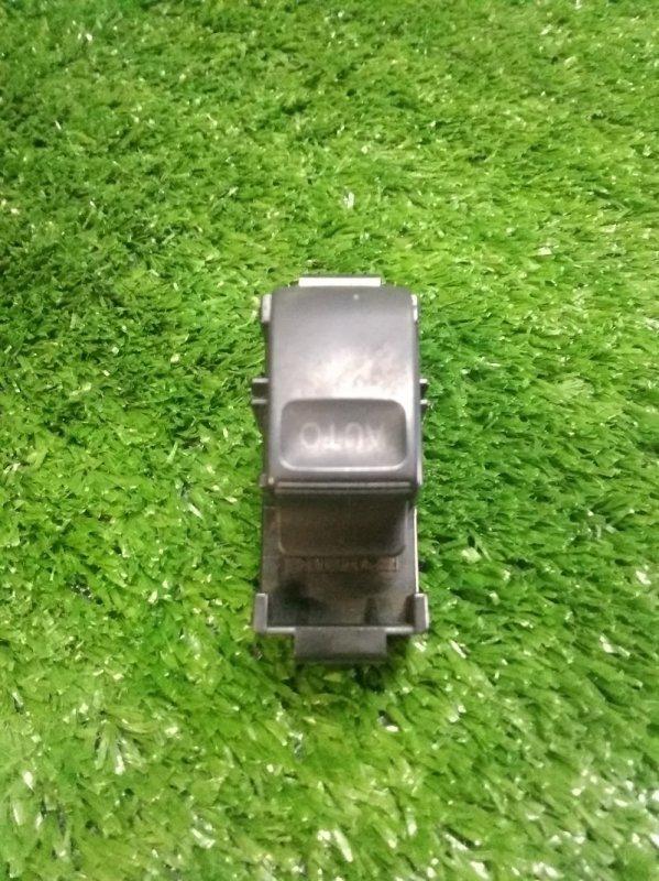 Кнопка стеклоподъемника Lexus Gs300 JZS160 2JZGE передняя правая (б/у)