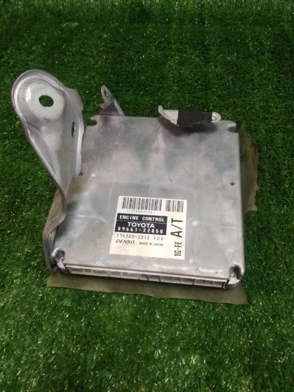 Блок управления двигателя Toyota Mark 2 GX100 1GFE 1996 (б/у)