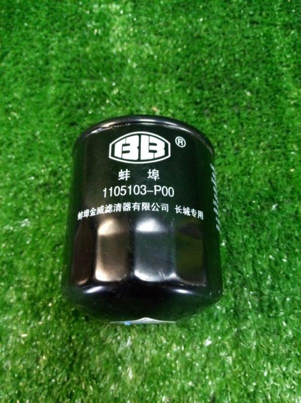 Фильтр топливный Great Wall Hover H5 GW4D20