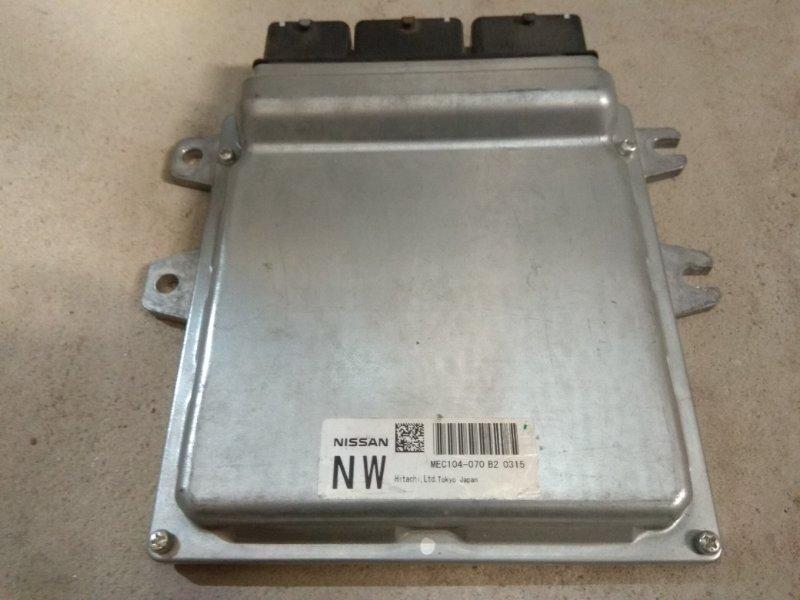 Блок управления двигателем Infiniti Fx Qx70 S51 2010 (б/у)