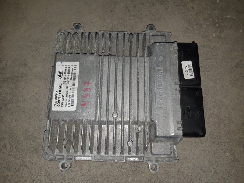 Блок управления двигателем Hyundai Sonata 6 YF 2.4 2013 (б/у)