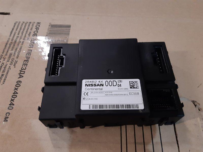 Блок комфорта Nissan Navara D40 V9X 2012 (б/у)