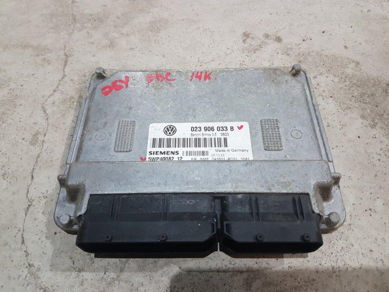 Блок управления двигателем Volkswagen Caravelle T4 МИНИВЕН 2 2003 (б/у)