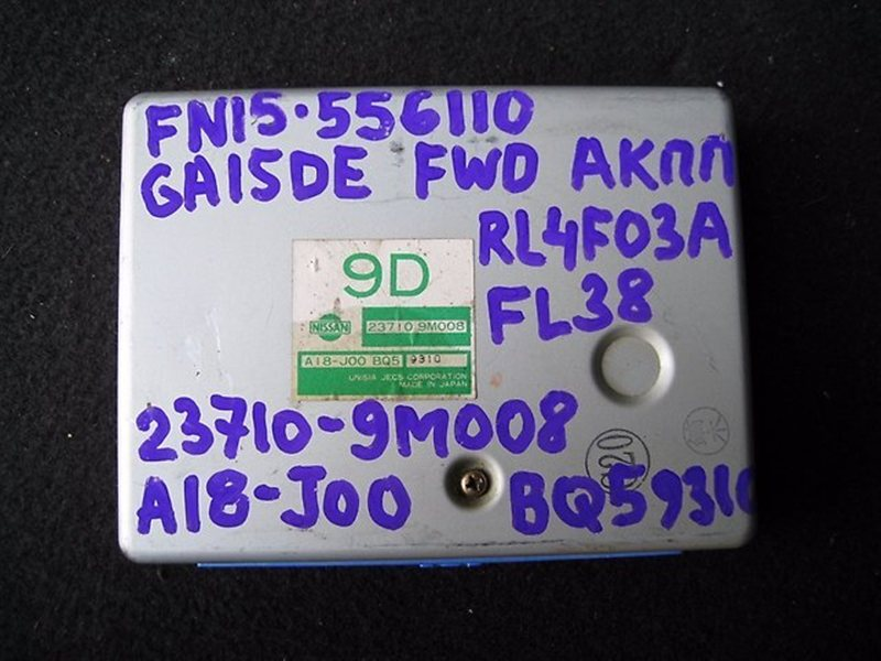 Блок управления двигателя Nissan Lucino FB14 GA15DE
