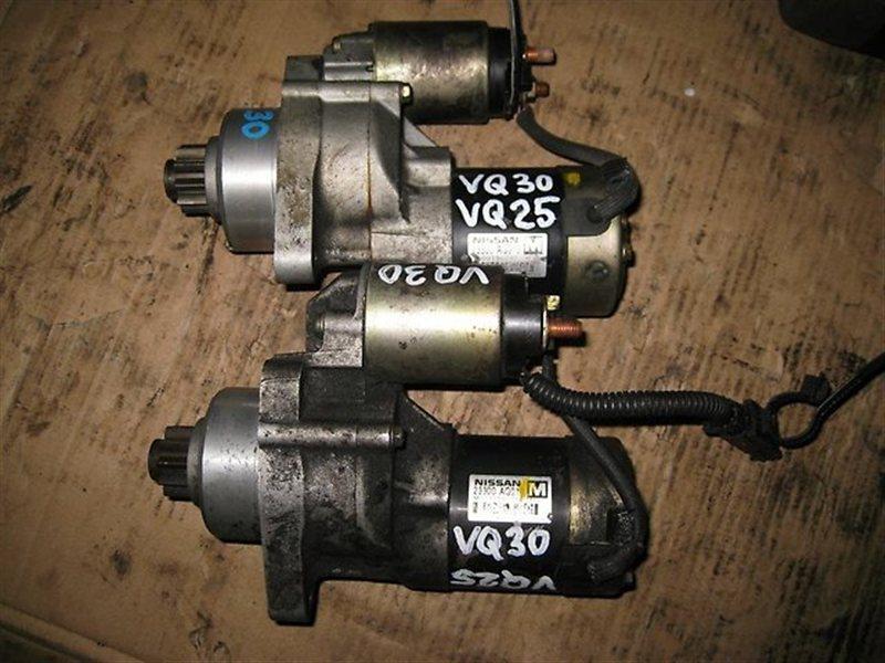 Стартер Nissan Cedric MY34 VQ30DET