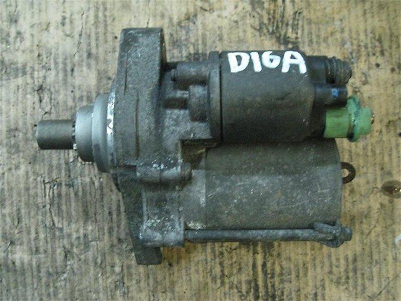 Стартер Honda Hr-V GH1 D16A