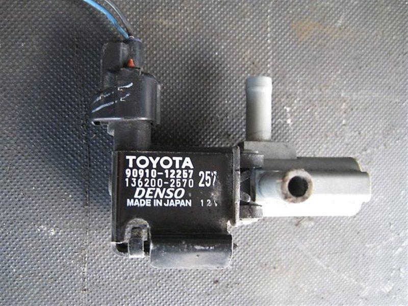 Клапан вакуумный Toyota Corolla Fielder NZE124 3ZZFE