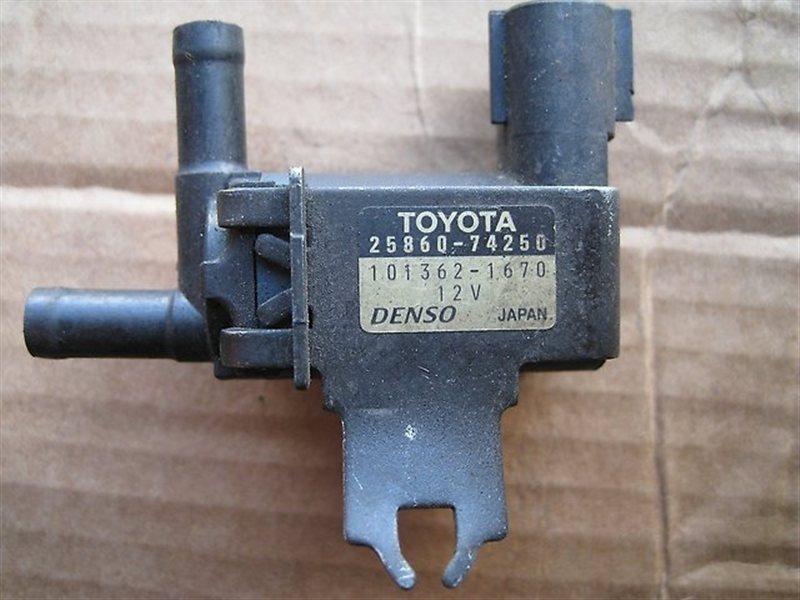 Клапан вакуумный Toyota Vista Ardeo SV50 3SFE