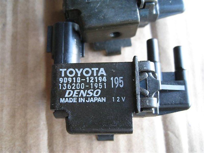 Клапан вакуумный Toyota Verossa GX110 1GFE