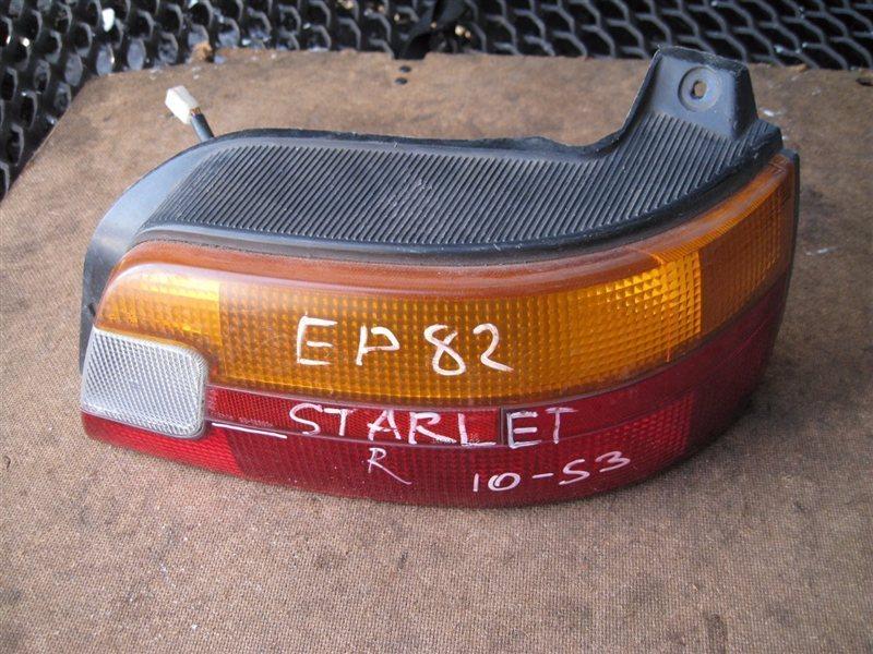 Стоп Toyota Starlet EP80 1E задний правый