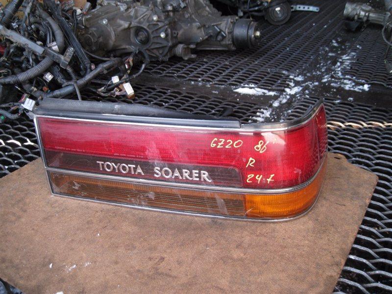 Стоп Toyota Soarer MZ21 1GGTEU задний правый