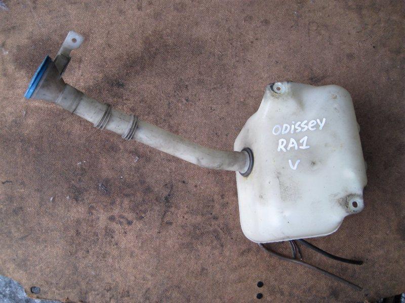 Бачок омывателя Honda Odyssey E-RA2 F23Z1