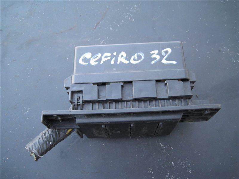 Блок реле Nissan Cefiro A32 VQ30DE