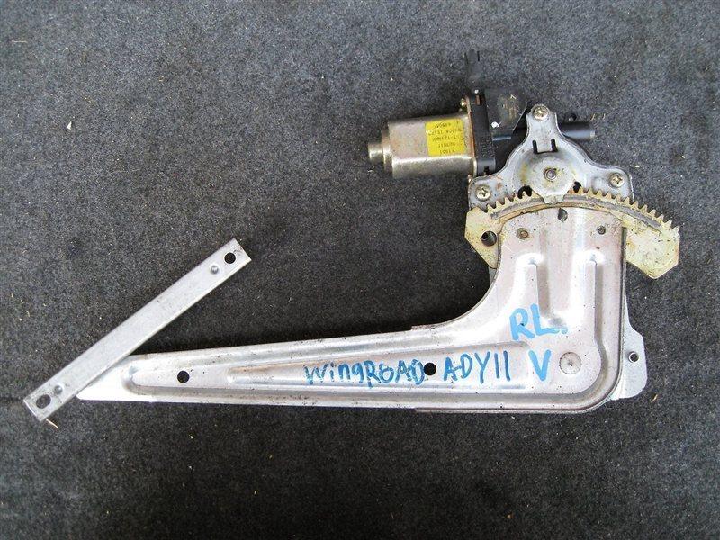 Стеклоподъемник Nissan Ad VGY11 QG15DE задний левый
